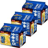 評判屋 中華そば しお味 5食パック 袋430g