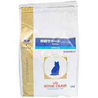 ロイヤルカナン 猫用 腎臓サポート スペシャル ドライ(4kg)