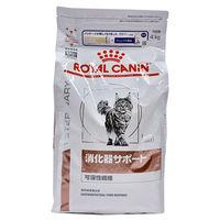ロイヤルカナン 猫用 消化器サポート 可溶性繊維 ドライ(4kg)