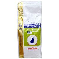 ロイヤルカナン 猫用 ベッツプラン エイジングケアプラス ステージII プラス(2kg)