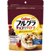 カルビー フルグラ チョコクランチ&バナナ 170g 1袋