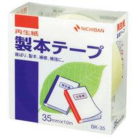 ニチバン 製本テープ 35mm×10m パステル黄 BK-3530 2巻(直送品)