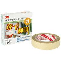 スリーエム ジャパン 落下抑制テープ GN-900 (直送品)