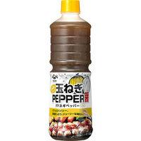 ヤマサ醤油 業務用 玉ねぎPEPPER醤(ペッパージャン)1.14kg 1セット(2個)