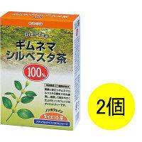 オリヒロ ナチュラルライフ ティー100% ギムネマシルベスタ茶(2.5g*26包入)