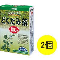 安い・激安のオリヒロ(3商品)