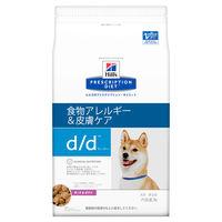 PRESCRIPTION DIET(プリスクリプション ダイエット) 犬用 d/d(ダック&ポテト)食物アレルギー&皮膚ケア 3kg1袋 日本ヒルズ・コルゲート