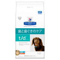 DIET(プリスクリプション ダイエット) 犬用 t/d(小粒)歯と歯ぐきのケア 1kg 1袋 日本ヒルズ・コルゲート