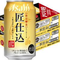 アサヒビール アサヒ 匠仕込 350ml×48缶