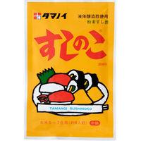 タマノイ酢 すしのこ 75g 1セット(2袋入)
