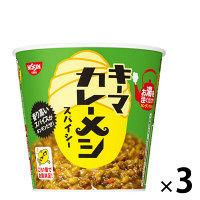日清 キーマカレーメシ スパイシー(1コ入)