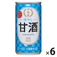 冷やし甘酒 190g×30缶 (1ケース)