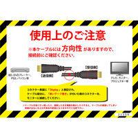 サンワサプライ ハイスピードHDMIロングケーブル ACTIVE 15m KM-HD20-150LP 1本