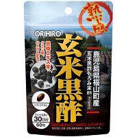 オリヒロ 玄米黒酢カプセル 30日分 60粒 サプリメント