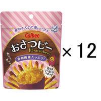 カルビー おさつビー 38g 1セット(12袋)