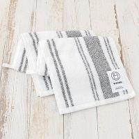 今治タオル キッチン用タオル ロハコ限定 LOHACO lifestyle towel グレー 約22cm×70cm 2枚