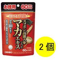 オリヒロ スッポン高麗人参の入ったマカエキス 徳用 360粒