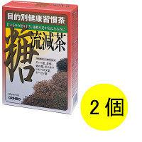 糖流減茶 30包 箱90g