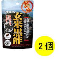 オリヒロ 玄米黒酢カプセル 1セット(30日分×2個) 120粒 サプリメント