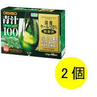 オリヒロ 青汁スーパー100(2.5g*48包入)
