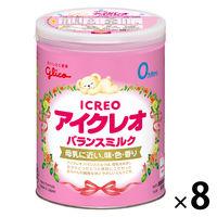 【0ヵ月から】アイクレオのバランスミルク 800g 1セット(8缶) アイクレオ 粉ミルク