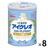 【1歳頃から】アイクレオのフォローアップミルク 820g 1セット(8缶) アイクレオ 粉ミルク