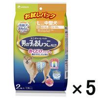 紙おむつ・マナーパッド・ナプキン(犬用)