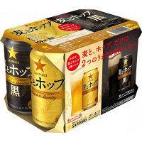 サッポロビール サッポロ 麦とホップ・麦とホップ 黒 350ml 6缶アソートパック 1パック