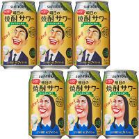 サントリー チューハイ 明日の焼酎サワー 350ml×6缶