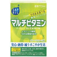 井藤漢方製薬 サプリル マルチビタミン 30日分 30袋 栄養機能食品