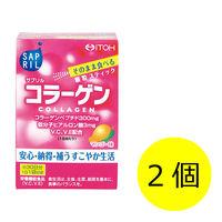 井藤漢方 サプリル コラーゲン マンゴー味 箱2g×30袋