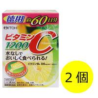 井藤漢方製薬 ビタミンC1200 1セット(60日分×2個) 120袋 サプリメント