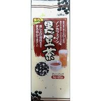 健茶館 黒豆茶 ティーバッグ 8gX20袋