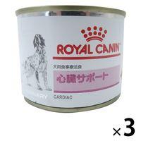 ロイヤルカナン 犬用 心臓サポート2 ウェット 缶(200g)