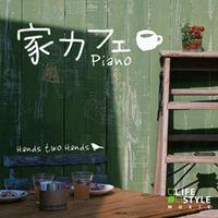 デラ BGM用CD 家カフェ〜ピアノ DLDH-1831 (直送品)