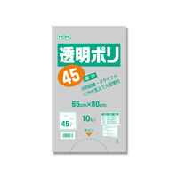 透明ポリ 厚口 #04 45L 006606100 1セット(10枚入×50束)(直送品)