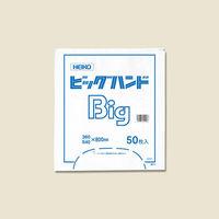 ヘイコー ビッグハンド 006644600 1セット(50枚入×20束)(直送品)