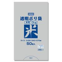 透明ポリ 米用 10kg 006677833 1セット(50枚入×4束)(直送品)