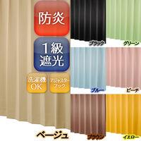 ユニベール 遮光ドレープカーテン ベルーイ ベージュ 幅100×丈135cm 2枚組 (直送品)