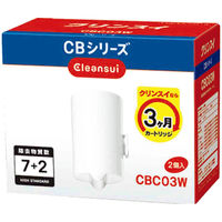 """""""三菱レイヨン・クリンスイ CBシリーズ 交換カートリッジ 白 CBC03W"""""""