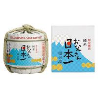 (ギフトボックス入り)父の日ギフト 福光屋 おとうさん日本一 菰冠(こもかむり) 純米酒 1800ml 1本 日本酒