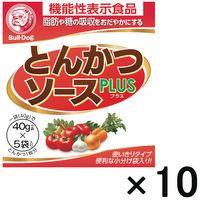 【アウトレット】ブルドックソース とんかつソース PLUS 1セット(5袋入×10個)