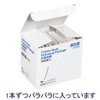 サンリツ抗菌綿棒 個包装(バラ) 1箱(500本) サンリツ