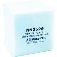 橋本クロス 橋本 ライトクリーン 250×250mm (100枚×30袋入) NN2525 1ケース(3000枚) 809-6203 (直送品)