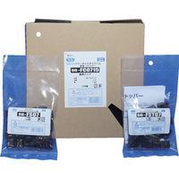サトーゴーセー SG フリーカットタイスリム ストッパー 黒色 SG-FS07 1袋(25本) 855-8855(直送品)