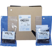 サトーゴーセー SG フリーカットタイスリム Tロックストッパー 黒色 SG-FST07 1袋(25本) 855-8856(直送品)