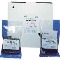 サトーゴーセー SG フリーカットタイ Tロックストッパー 黒色 SG-FST13 1袋(25本) 855-8859(直送品)