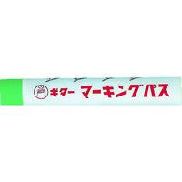 寺西化学工業 マジックインキ ギター マーキングパス 黄緑 (20本入) PSI-T9 1箱(20本) 837-1126(直送品)