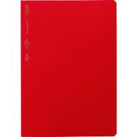 ニトムズ(nitoms) STALOGY 1/2イヤーノートA5レッド S4109 1冊 828-1132(直送品)
