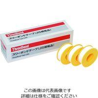 スリーボンド(ThreeBond) スリーボンド シールテープ 13mm×15m (JIS規格品) TB4501J 855-0138(直送品)